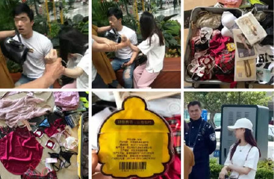 一對老夫妻在機場撞見女婿帶小三出遊,網友驚訝沒有出現「撕姑娘」場面。(微博照片)