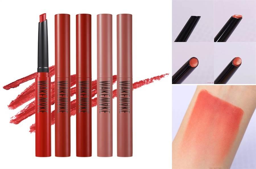 WAKEMAKE緞霧恆色唇繪筆 1.2g/420元  超保濕的緞霧質地,同時還很超級防水持色,讓妳出門在外也不須頻頻補妝。