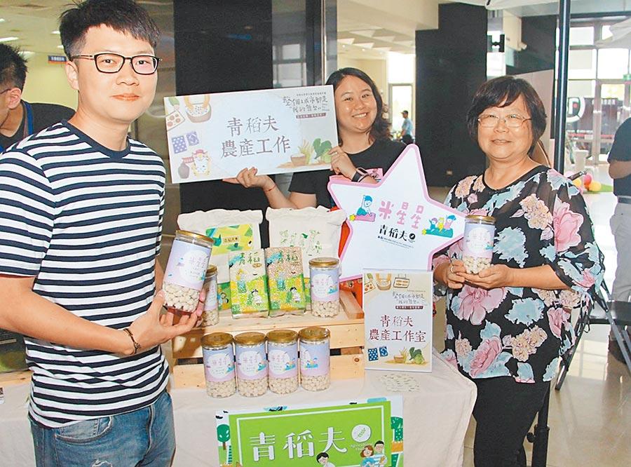 青稻夫農產工作室擴展在地農產銷售通路,推出適合長者與幼童的「米星星」產品。(何冠嫻攝)