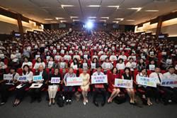 108新課綱實施元年 未來教育國際論壇500位教師家長齊聚共學