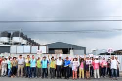 有機肥工廠飄雞臭味 居民抗議「連吃飯都作噁」