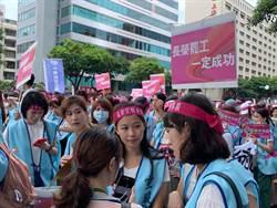 空服員街頭抗議打壓  長榮:不實指控