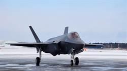 日本將停止搜尋F-35A  擬恢復飛行