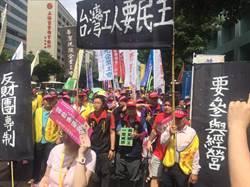 罷工遊行 長榮航重申絕不屈服