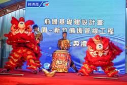 醒獅團用「中華台北」鼓巾 蘇貞昌:下次不要請這樣的團