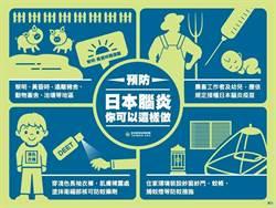 日本腦炎再增2例 高雄再增1例