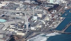 福島第二輪甲狀腺檢查 否定核汙染癌化影響
