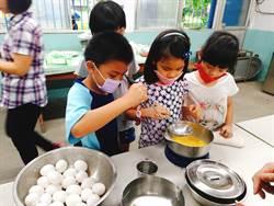 島嶼共生食農教育環島巡迴 鳳明分班學童成小廚神