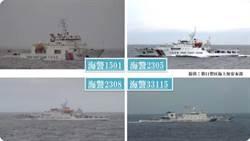 陸海警船連53天巡航釣魚台海域 刷新紀錄