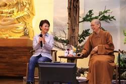 無畏難題!盧秀燕與覺居法師暢談公眾服務的勇氣