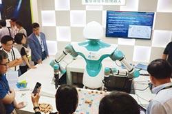 專家傳真-面對AI時代與未來工作的轉變 社會要怎麼面對?