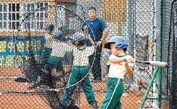 春安國小學童 打棒球找希望
