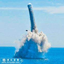 傳陸亮劍秀武力 試射巨浪3飛彈
