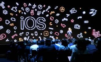 WWDC/iOS 13支援暗色模式 打造個人化使用體驗