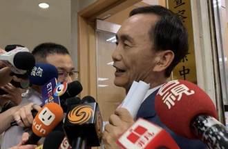 吳子嘉北檢出庭 韓粉到場抗議「麥擱亂啦」