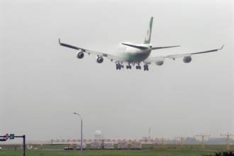 長榮波音747全退役 全機隊邁入雙發動機時代