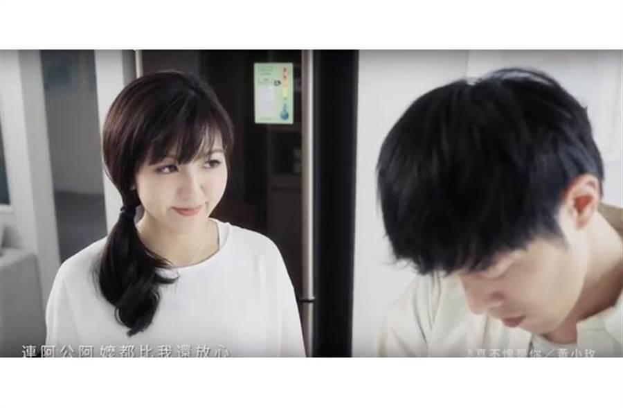 網紅創作型才女黃小玫的全新MV「真不愧是你」,是「鉅陞建設」有感建築的品牌專屬歌曲。