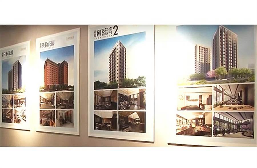 「鉅陞建設」建案:桃園青埔「日和花園」、「英倫花園」、板橋「河藍灣2」等,成功熱銷同樣非常有感。