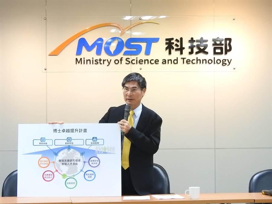 科技部長陳良基。(科技部提供)