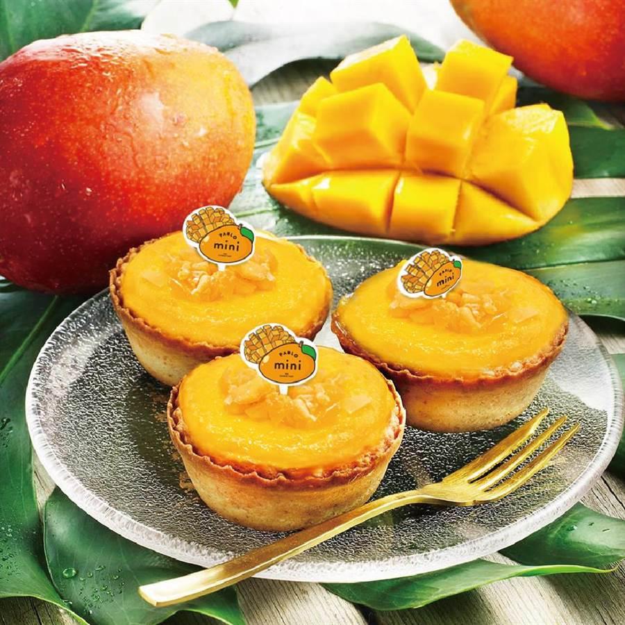PABLO 6月初推出季節限定、也是為台灣開發出新口味的PABLO mini 芒果口味。(馮惠宜翻攝)