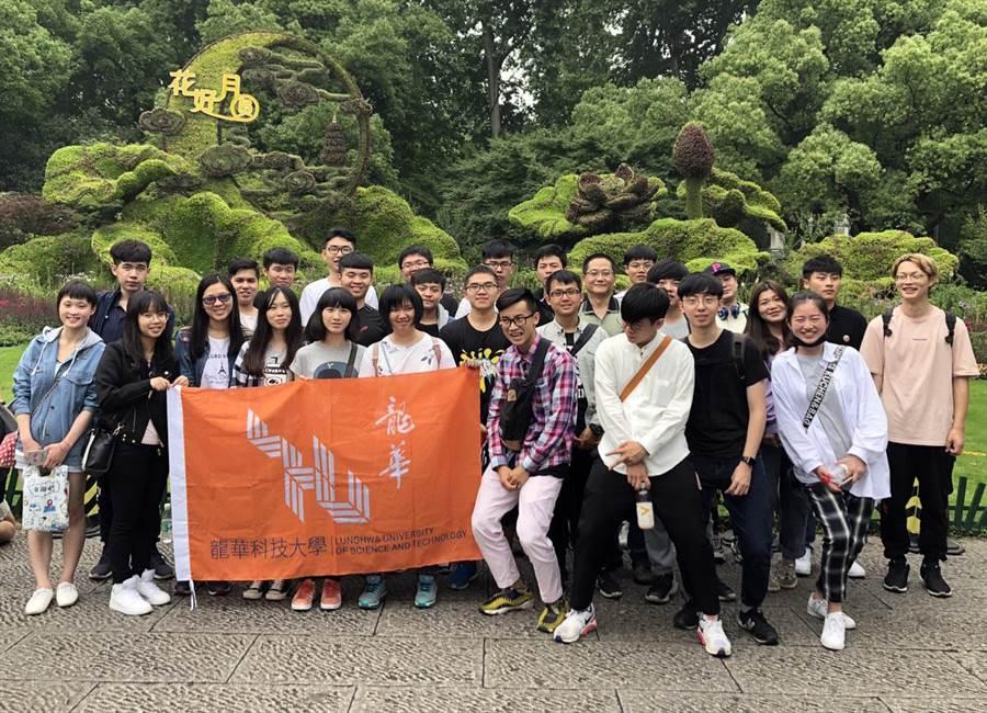 龍華科技大學學生參加浙台高校技能文化周競賽,榮獲共24面獎項,成果豐碩。(龍華科大提供)