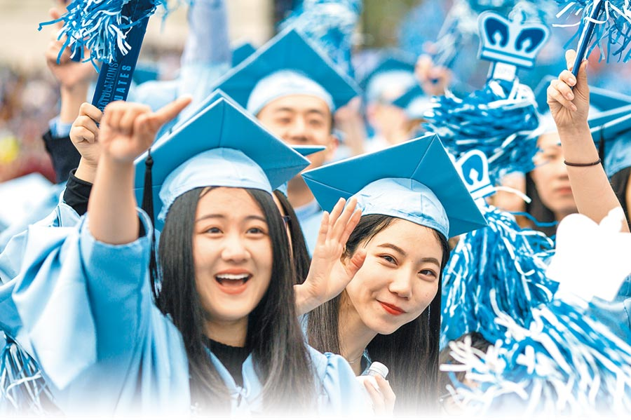圖為2016年5月大陸留學生參加哥倫比亞大學畢業典禮。(新華社)