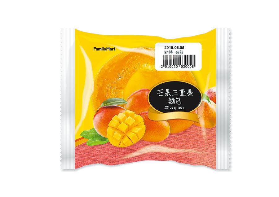 全家麵包新品芒果三重奏,夏季芒果季節限定,6月12日上市,35元。(全家提供)