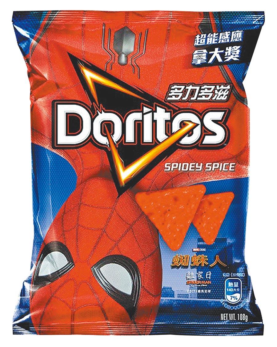 7-11 Doritos美式酸辣洋蔥味玉米片,採超吸睛紅色包裝,全球期間限定販售,45元。(7-11提供)