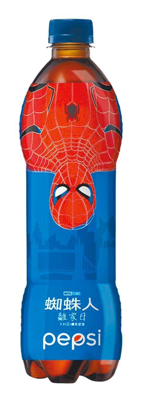 7-11百事可樂《蜘蛛人:離家日》電影限定包裝,29元。(7-11提供)