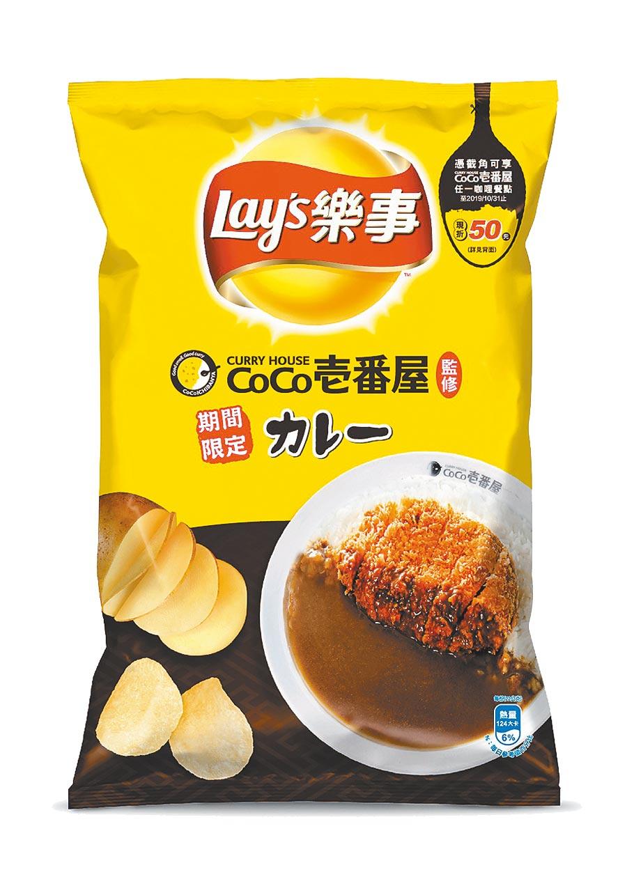萊爾富新品樂事豬排咖哩味洋芋片,6月19日上市,45元。(萊爾富提供)