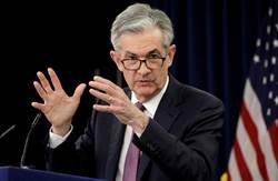 Fed可能降息 貿戰降溫 道瓊大漲512點