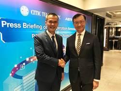 中信國際電訊CPC與應科院攜手開發擴增實境技術