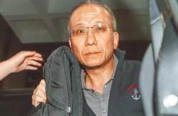 涉詐貸164億 泰山詹家第三代2人被訴
