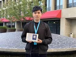 台灣唯一WWDC獎學金獲獎學生 黃浩然夢想前進蘋果工作