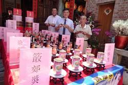 鹿港慶端陽擲筊 發揚南北貨文化