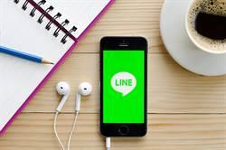 LINE 9.8.0 版推出 iOS平台獨享「小視窗」功能