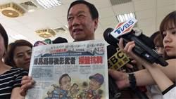 中美貿易戰延燒 郭台銘痛批:裝睡的蔡政府叫不醒