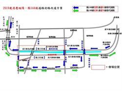 端午節連假 彰化縣各重要路口交通管制、疏導