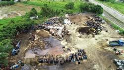 世界環境日 台南環團公布全台最噁土壤