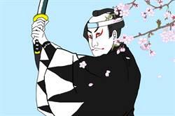 古代日本人為何要留半禿的髮髻?