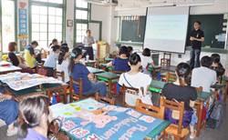中市前導學校聯盟公開課成果發表 展現課堂學習新風貌
