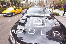交通部邀Uber司機明會面 自救會要求全程直播