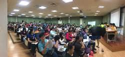 新竹市勞工子女暑假教育成長營開放報名 現場大爆滿