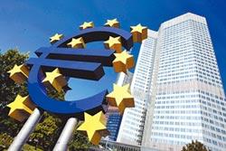 ECB刺激歐洲經濟 料推誘人TLTRO