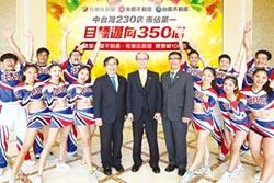 永慶中台灣三品牌 業績成長率為市場7倍