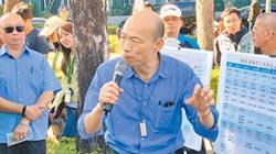 韓黑崩潰:韓到底做了啥罪大惡極的事?