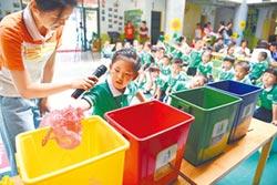 陸減廢回收 多市啟動垃圾分類