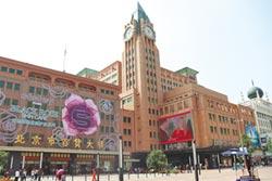 北京首祭罰款 整治共享單車