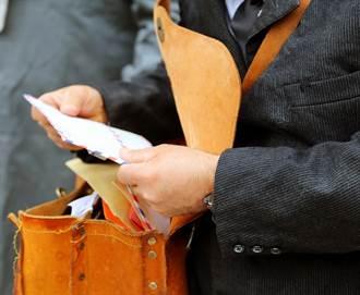 古代送信靠飛鴿傳書?真相很現實