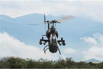 捍衛臺海屏障 地表最強陸航空602旅火力全開